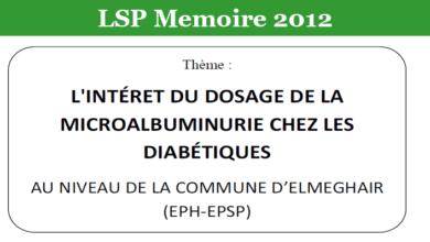 Photo of L'INTÉRET DU DOSAGE DE LA MICROALBUMINURIE CHEZ LES DIABÉTIQUES