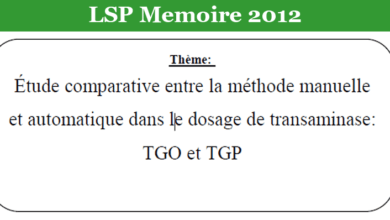 Photo of Étude comparative entre la méthode manuelle et automatique dans le dosage de: TGO et TGP