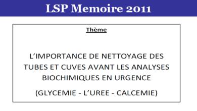 Photo of L'IMPORTANCE DE NETTOYAGE DES TUBES ET CUVES AVANT LES ANALYSES BIOCHIMIQUES EN URGENCE (GLYCEMIE – L'UREE – CALCEMIE)