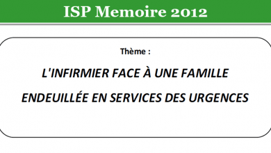 Photo of L'INFIRMIER FACE À UNE FAMILLE ENDEUILLÉE EN SERVICES DES URGENCES