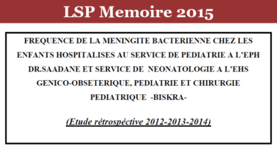 Photo of FREQUENCE DE LA MENINGITE BACTERIENNE CHEZ LES ENFANTS HOSPITALISES