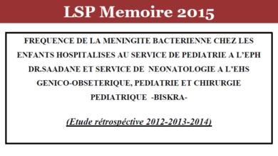 Photo of FREQUENCE DE LA MENINGITE BACTERIENNE CHEZ LES ENFANTS HOSPITALISES