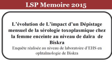 Photo of L'évolution de L'impact d'un Dépistage mensuel de la sérologie toxoplasmique chez la femme enceinte