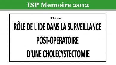 Photo of Role de l'IDE dans la surveillance post-opératoire d'une cholécystectomie