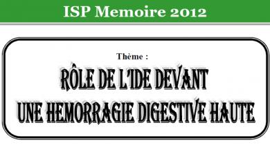 Photo of ROLE DE L'IDE DEVANT UNE HEMORRAGIE DIGESTIVE HAUTE