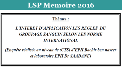 Photo of L'INTERET D'APPLICATION LES REGLES DU GROUPAGE SANGUIN SELON LES NORME INTERNATIONAL