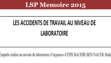 Photo of LES ACCIDENTS DE TRAVAIL AU NIVEAU DE LABORATOIRE