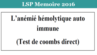 Photo of L'anémié hémolytique auto immune (Test de coombs direct)