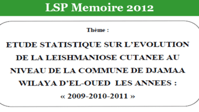 Photo of ETUDE STATISTIQUE SUR L'EVOLUTION DE LA LEISHMANIOSE CUTANEE