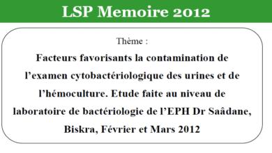 Photo of Facteurs favorisants la contamination de l'examen cytobactériologique des urines et de l'hémoculture