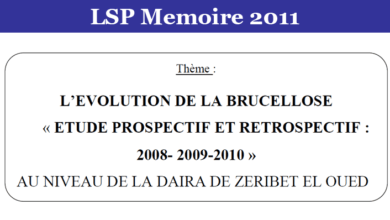 Photo of L'EVOLUTION DE LA BRUCELLOSE ETUDE PROSPECTIF ET RETROSPECTIF