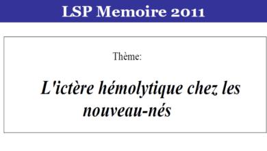 Photo of L'ictère hémolytique chez les nouveau-nés