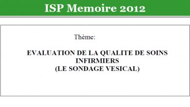 Photo of EVALUATION DE LA QUALITE DE SOINS INFIRMIERS (LE SONDAGE VESICAL)