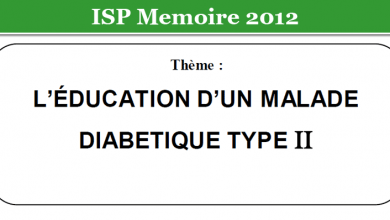 Photo of L'ÉDUCATION D'UN MALADE DIABETIQUE TYPE II