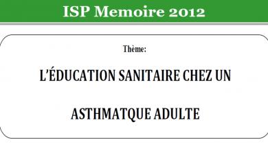 Photo of L'ÉDUCATION SANITAIRE CHEZ UN ASTHMATQUE ADULTE