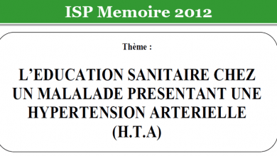 Photo of L'EDUCATION SANITAIRE CHEZ UN MALALADE PRESENTANT UNE HYPERTENSION ARTERIELLE (H.T.A)