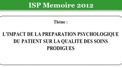 Photo of L'IMPACT DE LA PREPARATION PSYCHOLOGIQUE DU PATIENT SUR LA QUALITE DES SOINS PRODIGUES