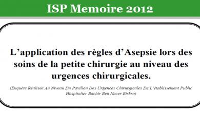 Photo of L'application des règles d'Asepsie lors des soins de la petite chirurgie au niveau des urgences chirurgicales