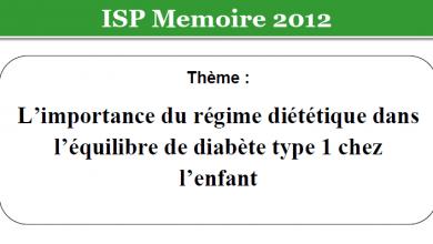 Photo of L'importance du régime diététique dans l'équilibre de diabète type 1 chez l'enfant