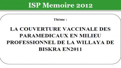 Photo of LA COUVERTURE VACCINALE DES PARAMEDICAUX EN MILIEU PROFESSIONNEL