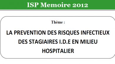 Photo of LA PREVENTION DES RISQUES INFECTIEUX DES STAGIAIRES I.D.E EN MILIEU HOSPITALIER