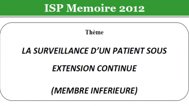 Photo of LA SURVEILLANCE D'UN PATIENT SOUS EXTENSION CONTINUE (MEMBRE INFERIEURE)