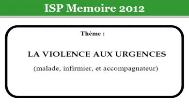 Photo of LA VIOLENCE AUX URGENCES