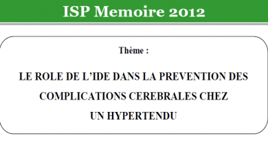 Photo of LE ROLE DE L'IDE DANS LA PREVENTION DES COMPLICATIONS CEREBRALES CHEZ UN HYPERTENDU