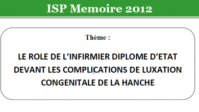 Photo of LE ROLE DE L'INFIRMIER DIPLOME D'ETAT DEVANT LES COMPLICATIONS DE LUXATION CONGENITALE DE LA HANCHE
