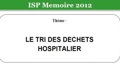 Photo of LE TRI DES DECHETS HOSPITALIER