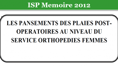 Photo of LES PANSEMENTS DES PLAIES POST-OPERATOIRES AU NIVEAU DU SERVICE ORTHOPEDIES FEMMES