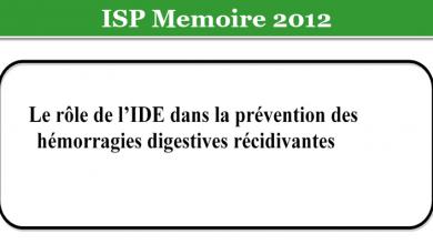 Photo of Le rôle de l'IDE dans la prévention des hémorragies digestives récidivantes