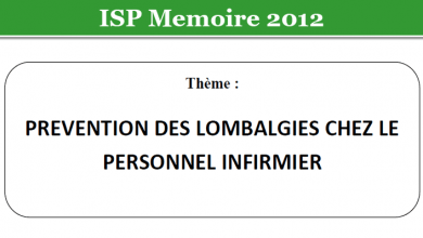 Photo of PREVENTION DES LOMBALGIES CHEZ LE PERSONNEL INFIRMIER
