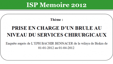 Photo of PRISE EN CHARGE D'UN BRULE AU NIVEAU DU SERVICES CHIRURGICAUX