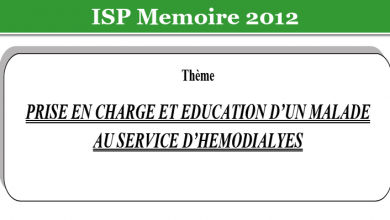 Photo of PRISE EN CHARGE ET EDUCATION D'UN MALADE AU SERVICE D'HEMODIALYES