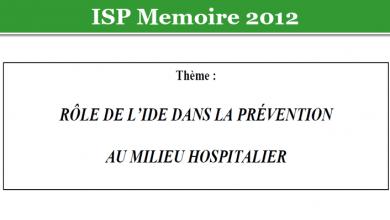 Photo of RÔLE DE L'IDE DANS LA PRÉVENTION AU MILIEU HOSPITALIER