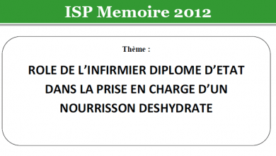Photo of ROLE DE L'INFIRMIER DIPLOME D'ETAT DANS LA PRISE EN CHARGE D'UN NOURRISSON DESHYDRATE
