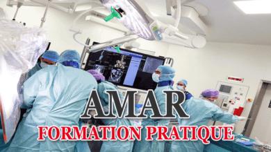 Photo of برنامج تربصات تخصص :  مساعد طبي في التخدير و الانعاش