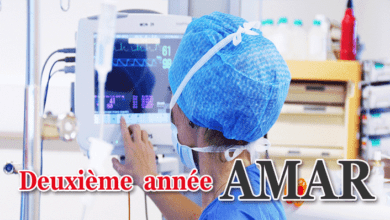 Photo of برنامج دروس سنة ثانية : تخصص مساعد طبي في التخدير و الانعاش