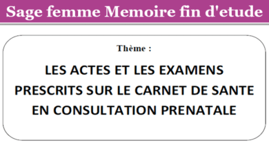 Photo of LES ACTES ET LES EXAMENS PRESCRITS SUR LE CARNET DE SANTE EN CONSULTATION PRENATALE