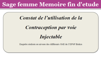 Photo of Constat de l'utilisation de la Contraception par voie Injectable