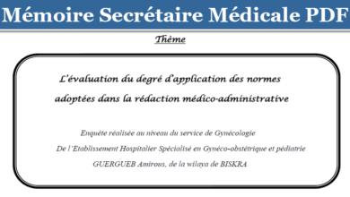 Photo of L'évaluation du degré d'application des normes adoptées dans la rédaction médico-administrative