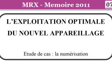 Photo of L'EXPLOITATION OPTIMALE DU NOUVEL APPAREILLAGE