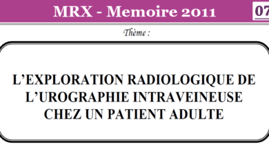 Photo of L'EXPLORATION RADIOLOGIQUE DE L'UROGRAPHIE INTRAVEINEUSE CHEZ UN PATIENT ADULTE