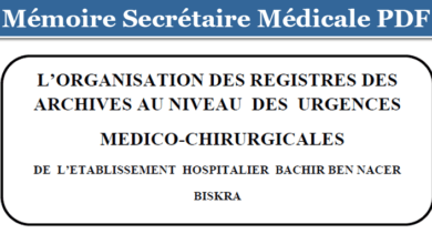 Photo of L'ORGANISATION DES REGISTRES DES ARCHIVES AU NIVEAU DES URGENCES MEDICO-CHIRURGICALES