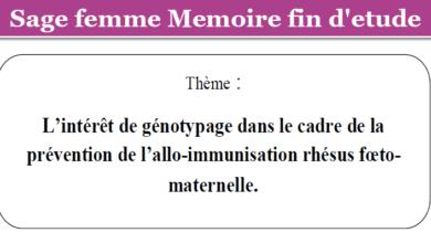 Photo of L'intérêt de génotypage dans le cadre de la prévention de l'allo-immunisation rhésus foetomaternelle.