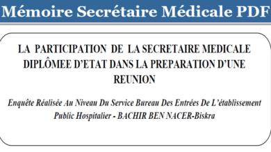 Photo of LA PARTICIPATION DE LA SECRETAIRE MEDICALE DIPLÔMEE D'ETAT DANS LA PREPARATION D'UNE REUNION