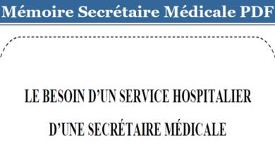 Photo of LE BESOIN D'UN SERVICE HOSPITALIER D'UNE SECRÉTAIRE MÉDICALE