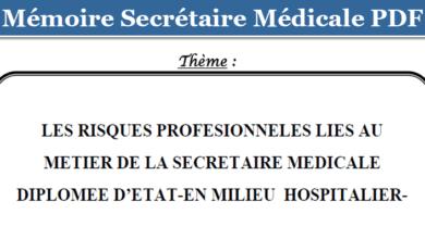 Photo of LES RISQUES PROFESIONNELES LIES AU METIER DE LA SECRETAIRE MEDICALE DIPLOMEE D'ETAT-EN MILIEU HOSPITALIER