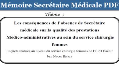 Photo of Les conséquences de l'absence de Secrétaire médicale sur la qualité des prestations Médico-administratives au sein du service chirurgie femmes